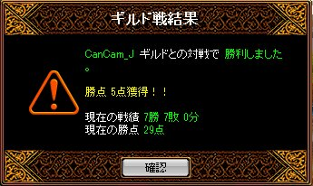 sabakan_0131_kekka.jpg