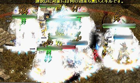 sabakan_2-5-2.jpg