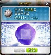 Maple131223_131815.jpg