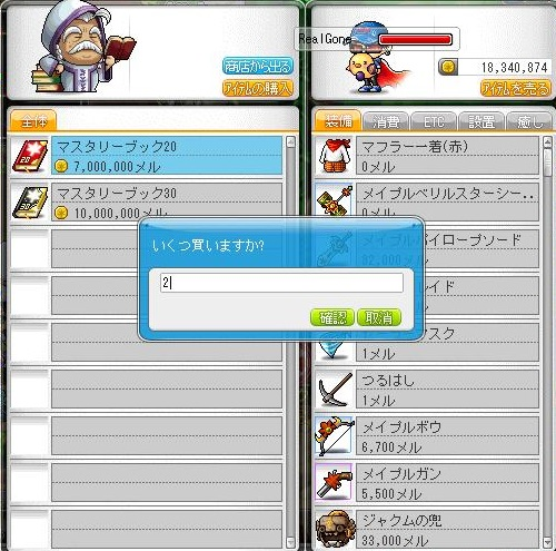 Maple131223_134847.jpg