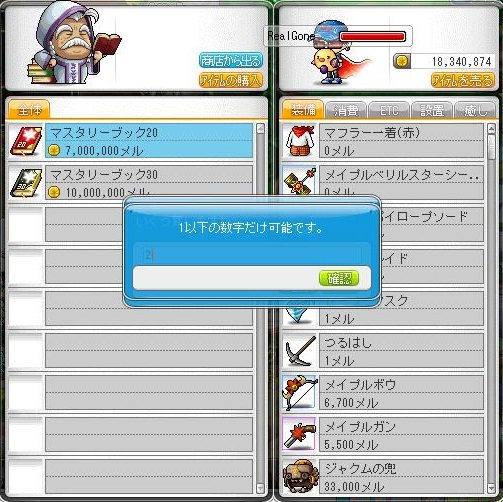 Maple131223_134849.jpg