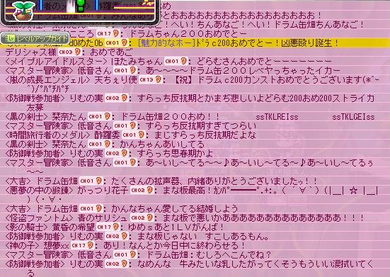 Maple131228_214617.jpg
