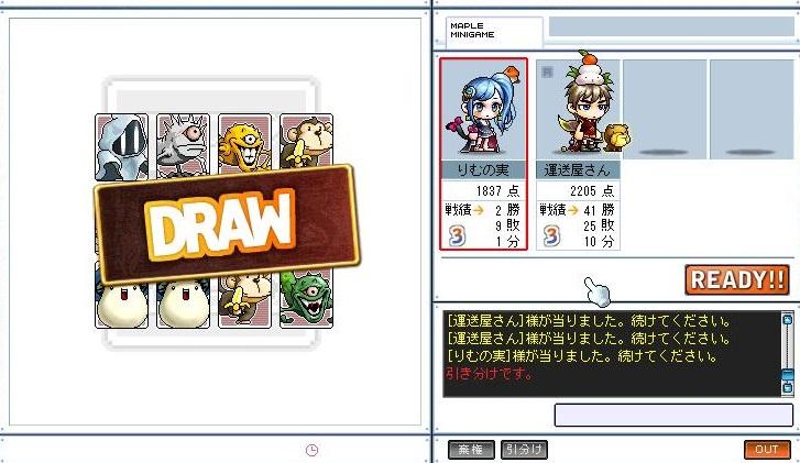 Maple131228_214704.jpg
