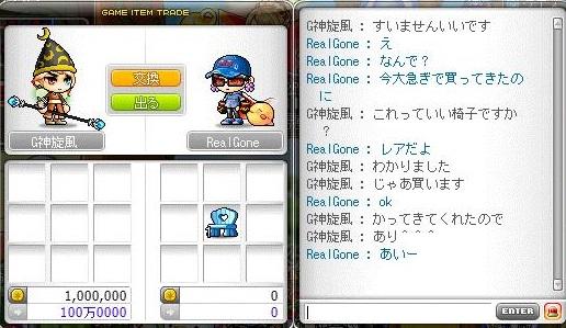 Maple131229_125314.jpg