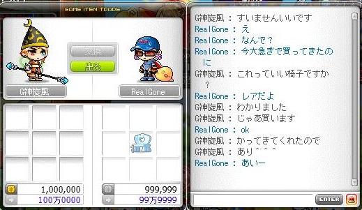 Maple131229_125331.jpg
