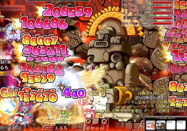 Maple131229_223310.jpg