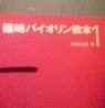 2013121923370000.jpg