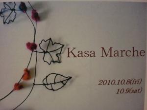 Kasa Marche