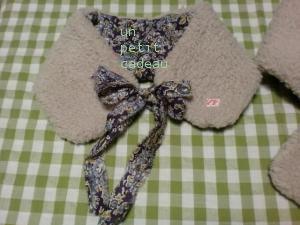 リバティTatum ×ボア生地 ティペット