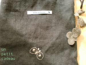 伊勢丹限定 mina perhonen サーモマグの巾着袋