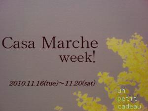 笠間雑貨市 Casa Marche week!