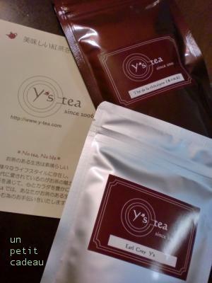 Y's tea の紅茶