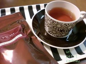 Y's tea 栗の紅茶 とグスタフスベリ ANIKA