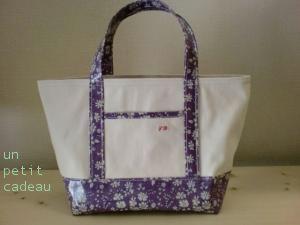 Capel ビニコ生地 × 帆布 のトートバッグ