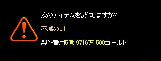 RedStone 10.06.25[00].bmp