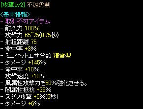 RedStone 10.06.25[01].bmp
