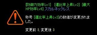 RedStone 10.07.27[03]