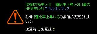 RedStone 10.07.31[00]