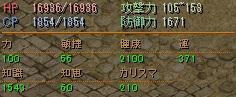 RedStone 10.08.03[02]