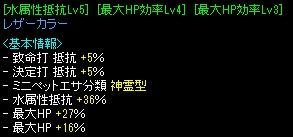 RedStone 10.10.14[00]