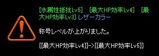RedStone 10.10.14[02]
