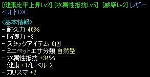 RedStone 10.10.18[00]