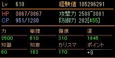RedStone 10.11.04[01]