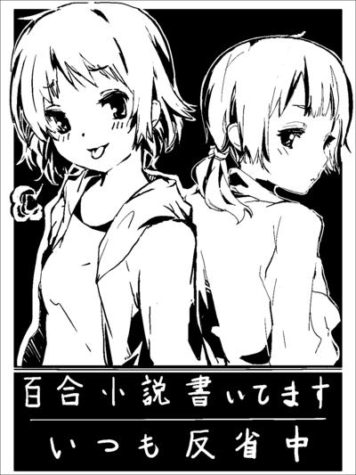関西コミティア39のサークルカット