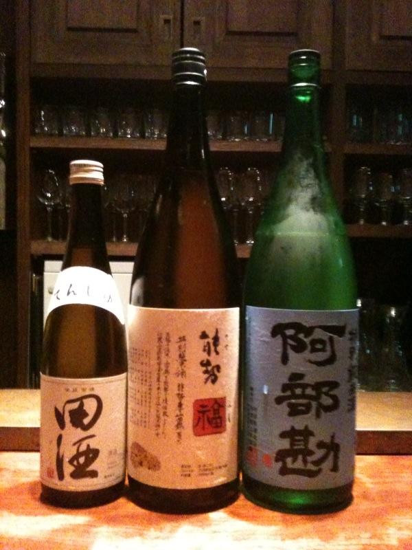 日本酒秋2010