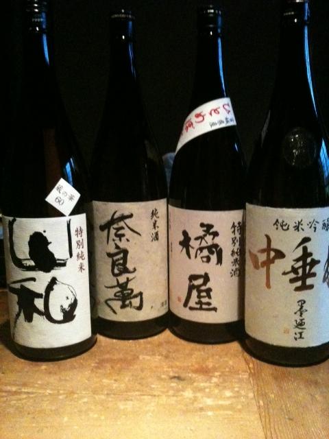 魚中亭日本酒