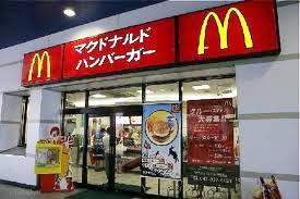 マクドナルド バイト