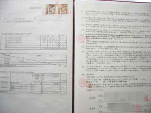 2010年03月16日_DSCN9954-2