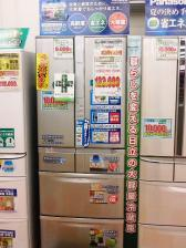 冷蔵庫売り場