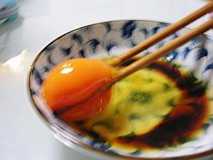 玉子 (3)