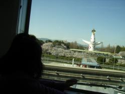 モノレールから太陽の塔