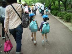 王子動物園到着