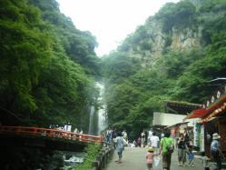 スタートの滝
