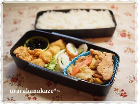 鶏肉と野菜のカレー風味炒め弁当