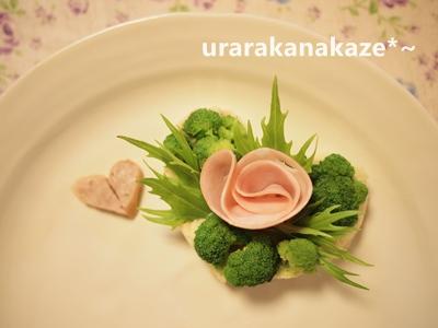 バレンタイン ハートのサラダ