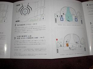 G3.jpg