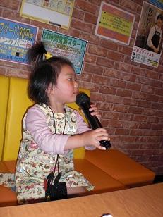 karaokesa3.jpg