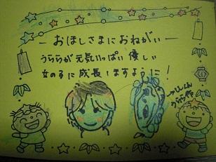 urarahoki4.jpg