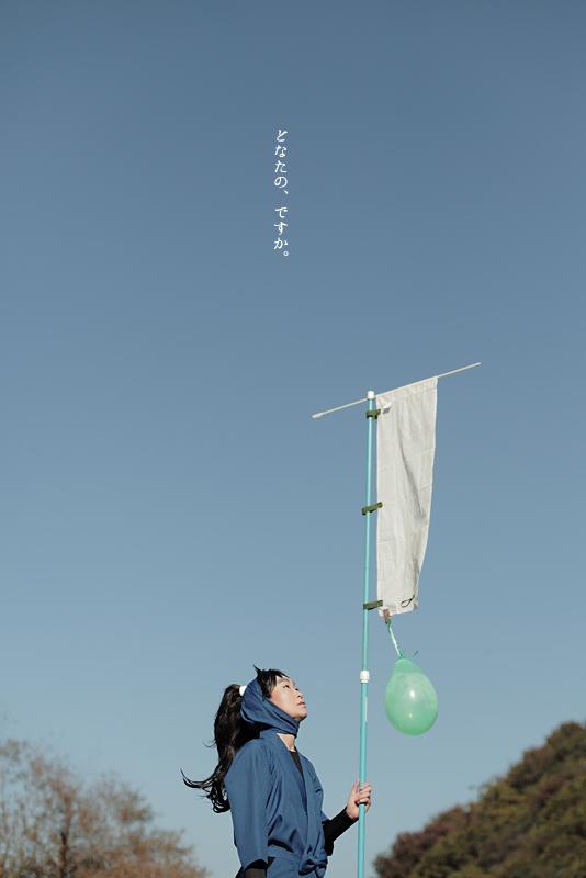 1116heisuke3.jpg