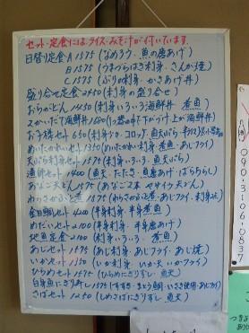 20130119_53.jpg