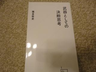 2012_0416_074540-DSC00461_convert_20120415200858.jpg