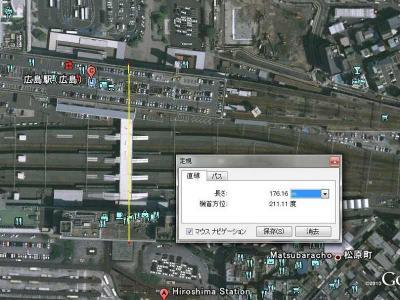 201009eki00.jpg