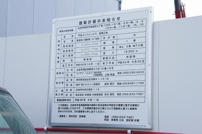 201102ujina-3.jpg