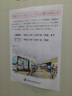 201109hiroshima_bc-3.jpg