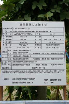 201110kyoubashi-4.jpg