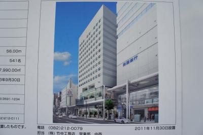 201112takarazuka-2.jpg